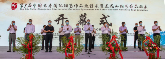 Online Live Broadcast of the 9th China Changchun International Ceramics Symposium Attracts Attention